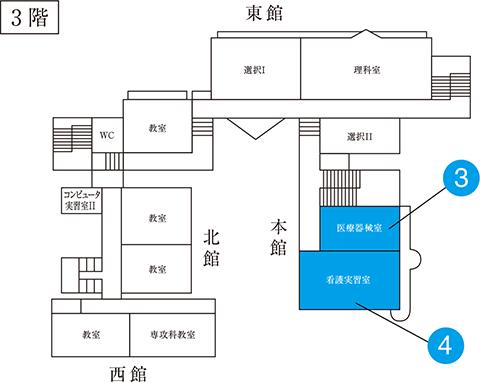 学校法人聖カタリナ高等学校施設紹介 3階見取り図