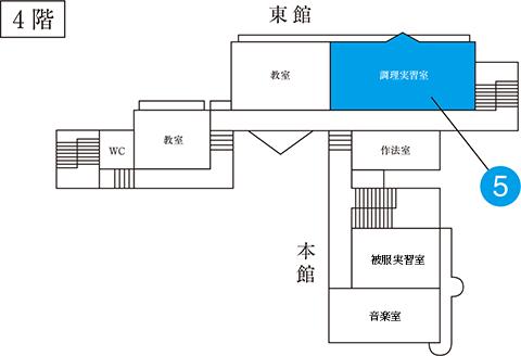 学校法人聖カタリナ高等学校施設紹介 4階見取り図