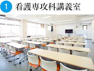 学校法人聖カタリナ高等学校施設紹介 階段教室