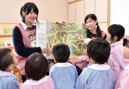 聖家族幼稚園での実習