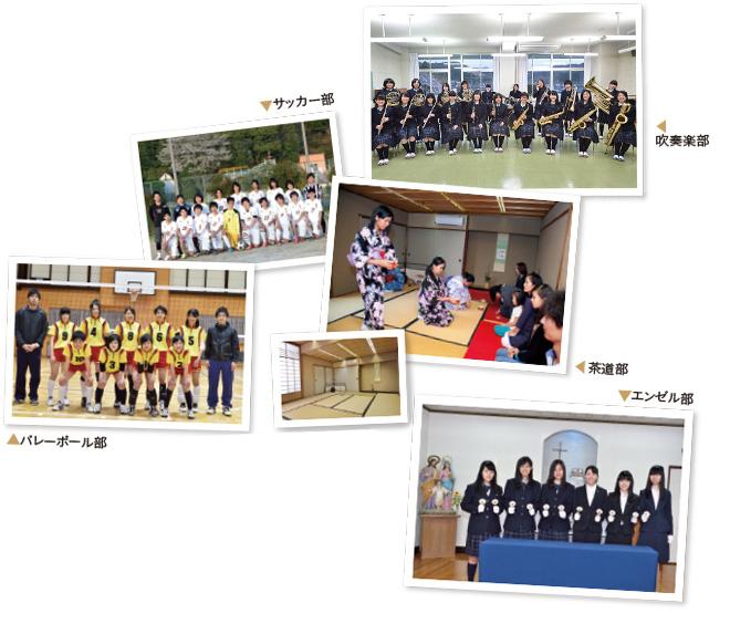 学校法人 聖カタリナ学園京都聖カタリナ高等学校 クラブ活動風景