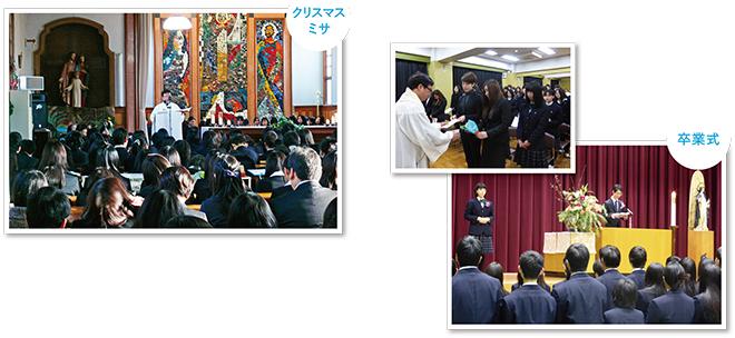 学校法人 聖カタリナ高等学校 クリスマスミサと卒業式