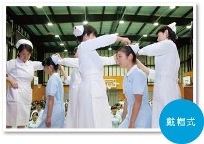 学校法人 聖カタリナ高等学校 戴帽式