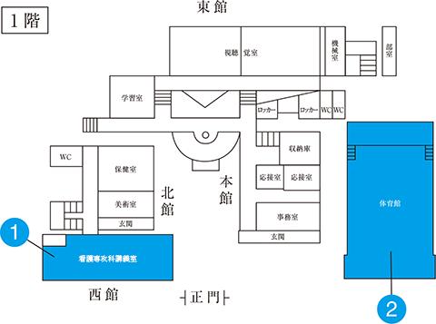学校法人聖カタリナ高等学校施設紹介 1階見取り図